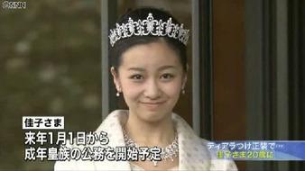 痛いニュース(ノ∀`) : 【画像】 ティアラ姿の佳子さまが可愛すぎると話題に - ライブドアブログ