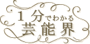 Nothing found for  タバコ・薬 タバコ喫煙が辞められない北川景子
