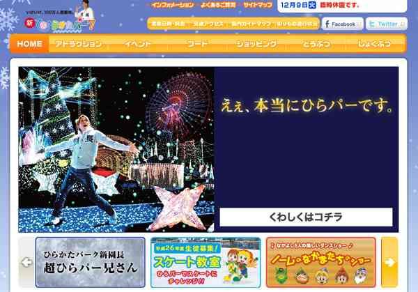 V6岡田准一のCMがネット上で話題 「くだらなすぎるw」「意味不明」の声 - AOLニュース
