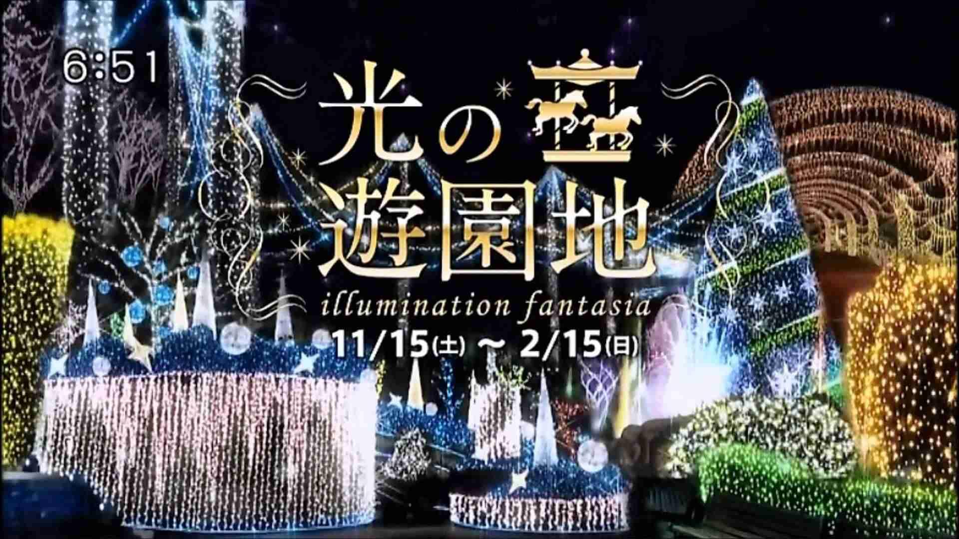 ひらかたパーク CM 2014年 冬 「まわさんといて」篇 岡田准一 超ひらパー兄さん - YouTube