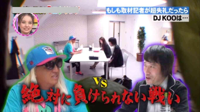 【ドッキリ】DJ KOOは失礼な記者に怒る?怒らない?芸能人の本性を暴く【モニタリング】 - YouTube
