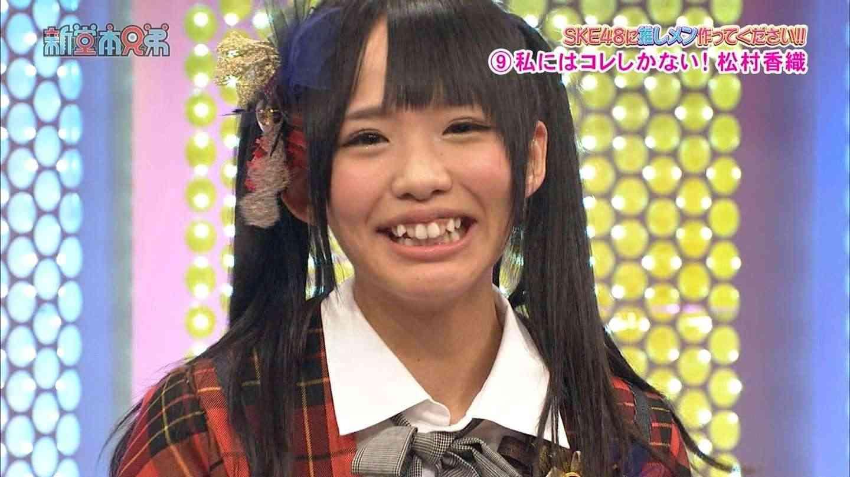 "AKB48とSKE48""ブス""が多いのは? 有吉弘行「どっちも多い」"