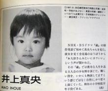 大河ドラマ「花燃ゆ」で井上真央の幼少期役を演じる子役が激似で即決