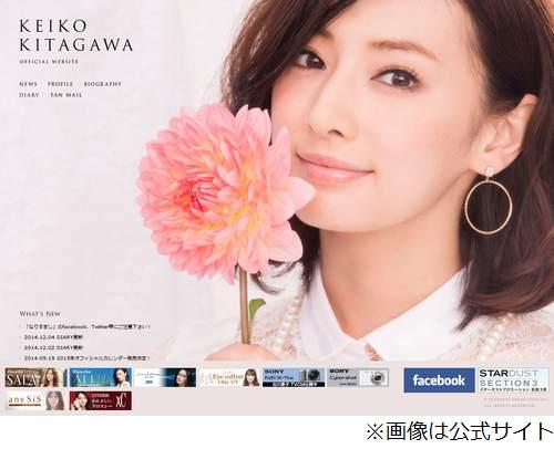 """北川景子の""""喫煙報道""""を否定、公式HPで「喫煙の事実はありません」。   Narinari.com"""