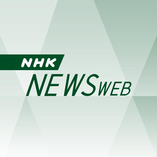 立体駐車場3階から車転落 女性死亡 NHKニュース