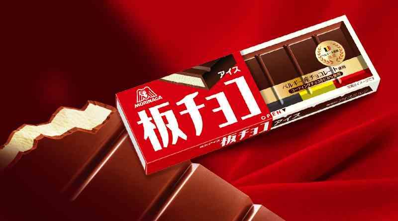 板チョコアイス|森永製菓