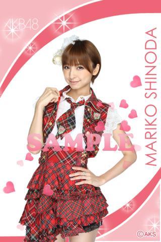 元AKB48篠田麻里子、過激グラビアでお尻丸出しと話題に
