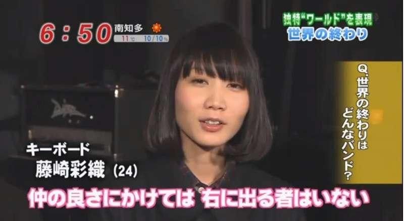 きゃりーぱみゅぱみゅ SEKAI NO OWARIと共演に「一緒に出られて心強い」