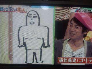田辺誠一が来年の干支を描くも、みんなから総つっこみされる