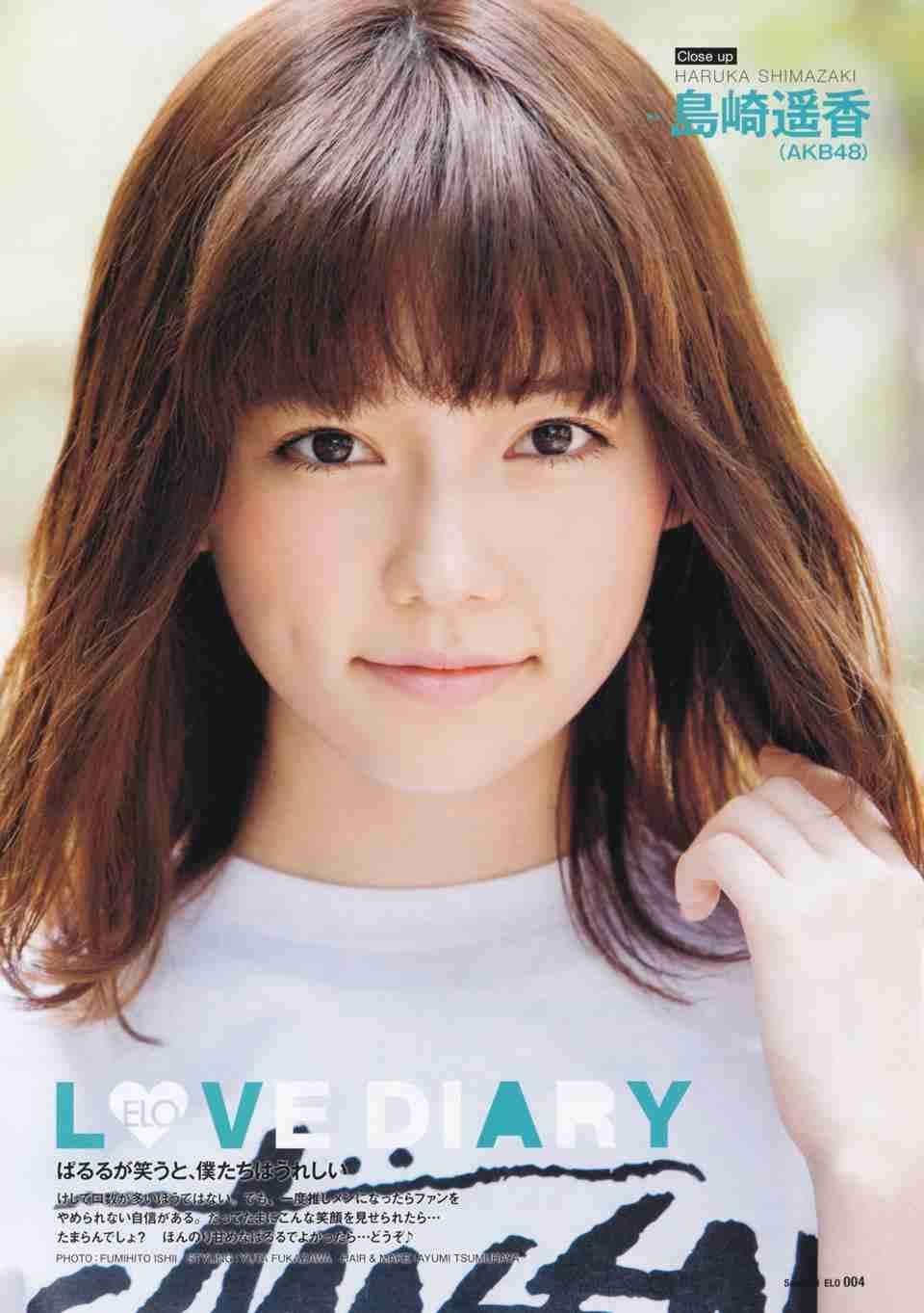 AKB48ぱるること島崎遥香が公式InstagramでSexyZoneの写真をプライベート垢と間違えて誤爆し即効削除