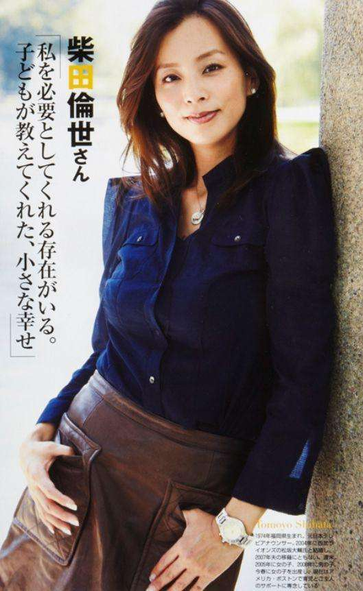松坂大輔の画像 p1_34