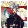 新宿伊勢丹、『ベルサイユのばら』を正月ビジュアルに。ベルばら花札も | ファッショントレンドニュース|FASHION HEADLINE (ファッションのニュース)