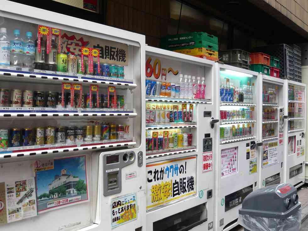 スーパーで男が店員に包丁を突きつけ「100円でもいいから出せ」→100円を奪って逃走→店の近くで逮捕