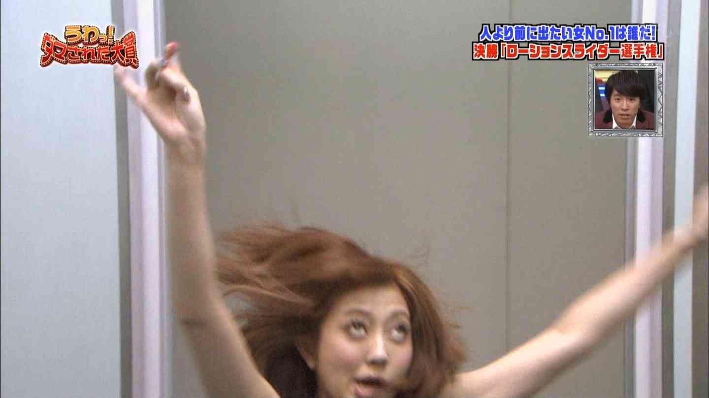 日テレ「ダマされた大賞2014SP」の落とし穴で菊地亜美が安定の顔芸を披露www