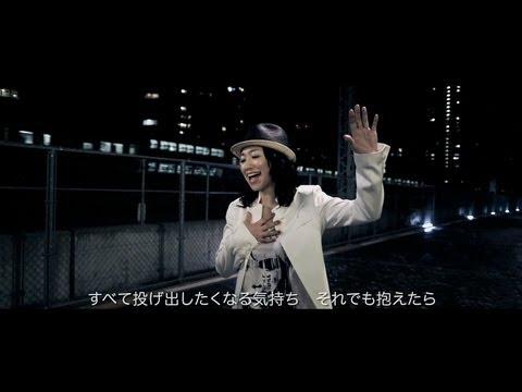 DREAMS COME TRUE - 「さぁ鐘を鳴らせ」(ドラマ「救命病棟24時」主題歌)MV short ver. - YouTube