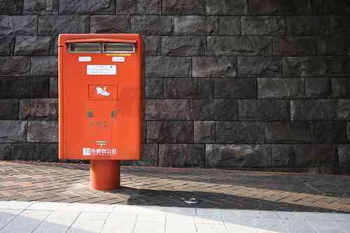 郵便ポストに油が入れられる事案が仙台で多発 年賀状など700通が汚染被害