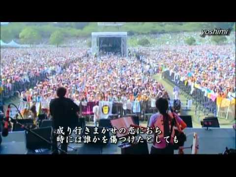 名もなき詩 &YAH YAH YAH - ASKA with Bank Band LIVE - YouTube