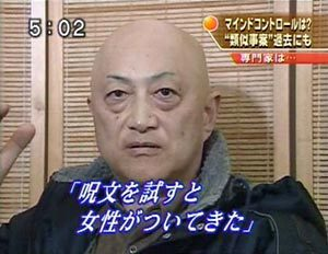 渡辺謙「子育てと言う大きな事業が終わった」長女・杏の結婚にホッ