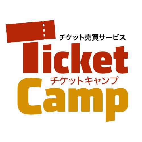 浜崎あゆみのライブチケット譲ります   チケットキャンプ