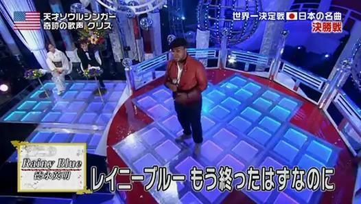 クリス・ハート(Rainy Blue - Dailymotion動画