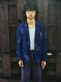 嵐櫻井翔様髭翔 [34711438] | 完全無料画像検索のプリ画像!