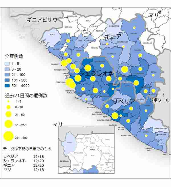 【エボラ出血熱】シエラレオネから帰国の日本人男性、疑いで検査