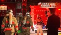 靖国神社で火災 放火したとみられる男の身柄確保、事情聴く(フジテレビ系(FNN)) - Yahoo!ニュース