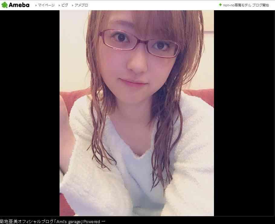 菊地亜美、風呂上がりのカラコンなし状態を公開!「ないほうがかわいい」とファン大喜び - シネマトゥデイ