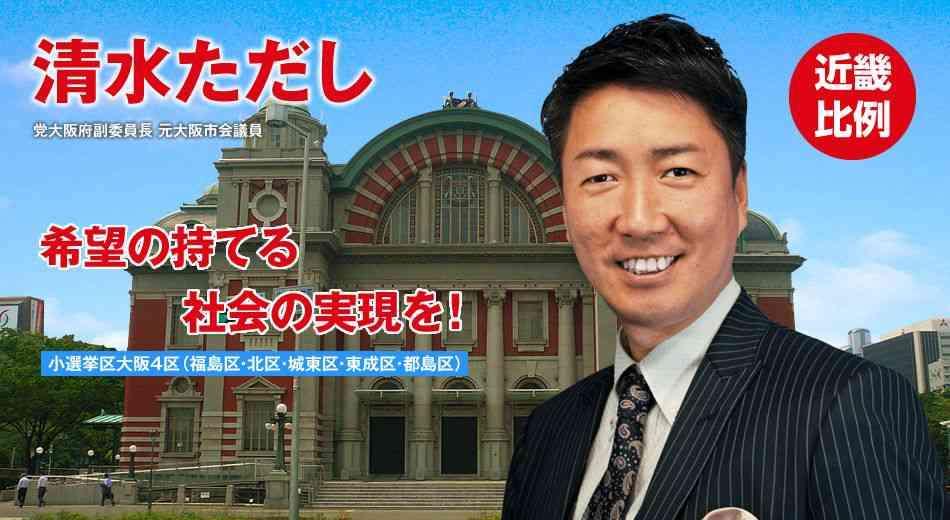 日本共産党、選挙カーの対応を謝罪…倒れた女性を前に演説を中止せず、救急隊に通報遅れる!
