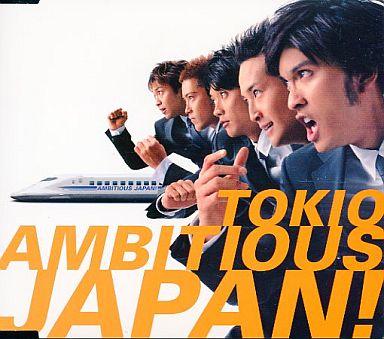 TOKIOの画像 p1_7