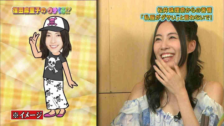 SKE48松井珠理奈の「私服がダサイ」と篠田麻里子が服をプレゼント