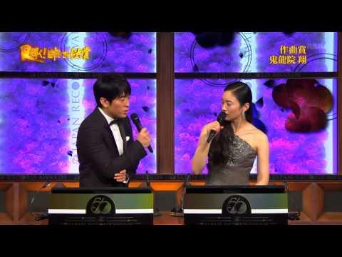新垣隆×ゴールデンボンバー「ローラの傷だらけ」日本レコード大賞 2014年12月30日 - YouTube