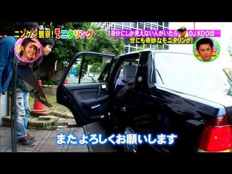 ニンゲン観察!モニタリング 浅田舞 DJ KOO 幽霊タクシー - YouTube