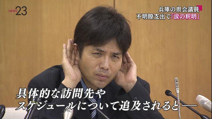 レコード大賞でゴールデンボンバーのステージに新垣隆氏が突如登場