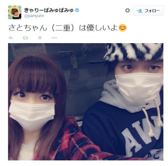 きゃりーぱみゅぱみゅ、SEKAI NO OWARI・Fukaseとの「ツーショット写真」を公開