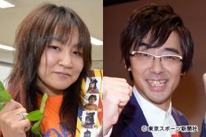 東京03豊本明長、女子プロレスラー・上林愛貴と婚約!リング上で逆プロポーズ受ける