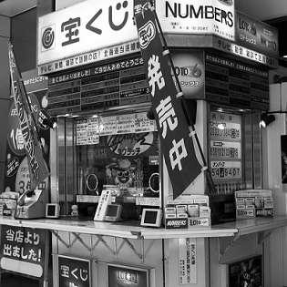 宝くじ高額当せんでドン底に堕ちた、世界の7人!!|TOCANA