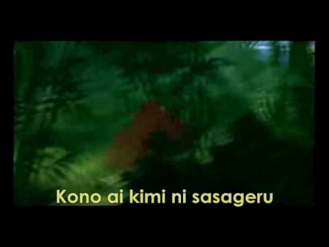 Tarzan - You'll be in my heart - Japanese Version - YouTube