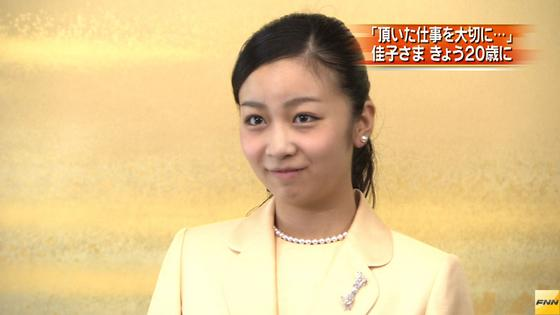 www.fnn-news.com: 秋篠宮ご夫妻の次女・...