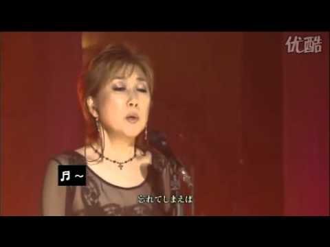 高橋真梨子 ワインレッドの心 - YouTube