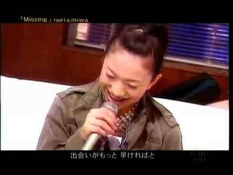 nori&miwa/Missing - YouTube