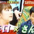 """矢口真里が""""ホンマでっか!?TV""""新春SPに出演。「私だって傷ついてるんだ~!」"""