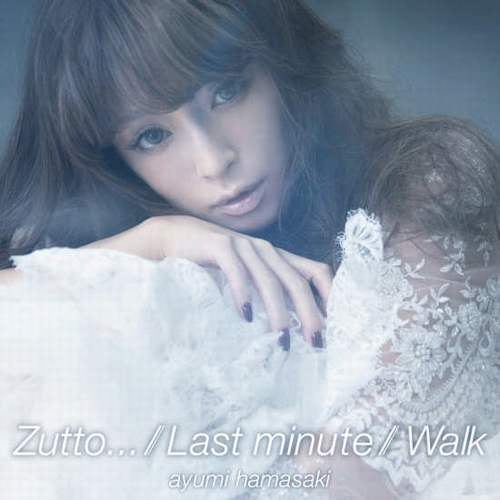 あゆがソロ歌手史上初の快挙、シングルが通算50作目のトップ10入り。   Narinari.com