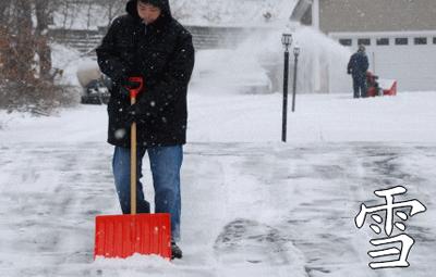 【ん?】豪雪地帯のお年寄りを助けるため、雪かき体験しませんか?バス代や食事代含め5000円で参加できます! : はちま起稿