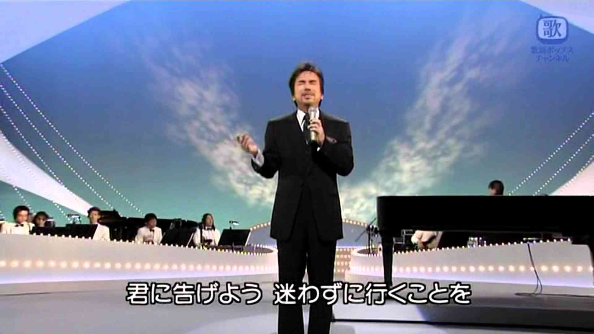 """MY WAY""布施明(2003/04) - YouTube"