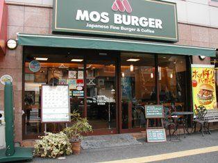 モスバーガーで「野菜、ソース」の増量が無料で出来る事が判明!!