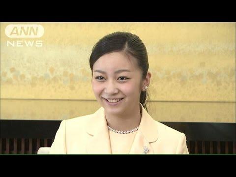 佳子さま 20歳の誕生日 初めての記者会見も(14/12/29) - YouTube