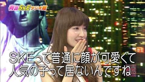 小嶋陽菜がチクリ「SKE48は可愛くて、人気の子って居ない」