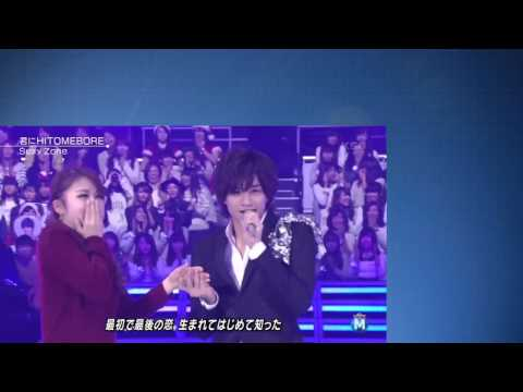 Mステ Sexy Zone 君にHITOMEBORE MUSIC STATION 2014年12月26日 - YouTube