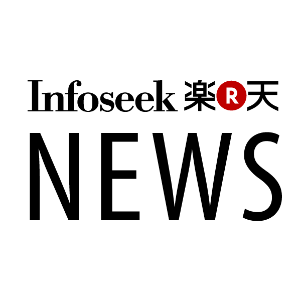 寝取られ男・中村昌也の「悪評」 - Infoseek ニュース